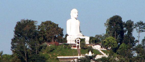 Kandy (Buddhist centre)