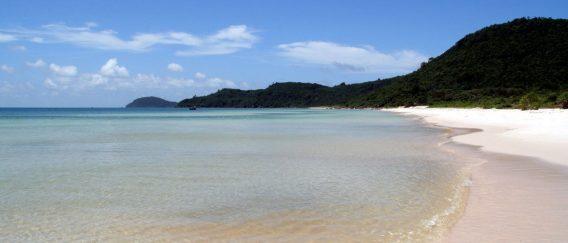 Phu Quoc (Tropical Island Getaway)