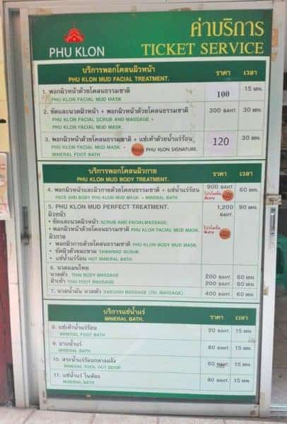 Prices board at Phu Klon Mud Spa in Mae Hong Son.