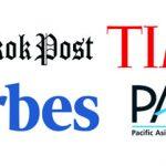 MEDIA & PRESS