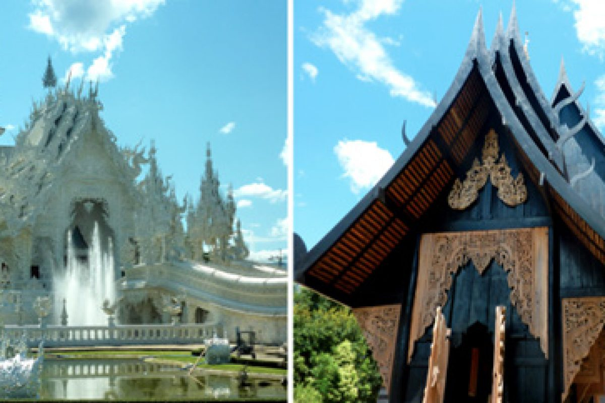 The White Temple & The Black House: Chiang Rai, Thailand
