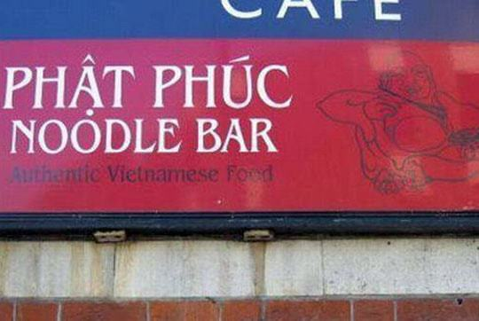 phat phuc sign