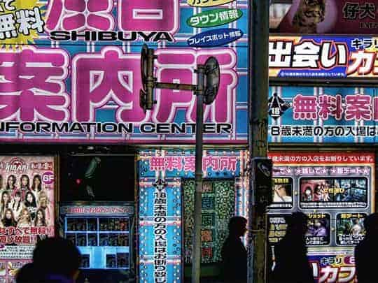 Japan article1