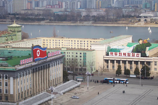 Public Square North Korea