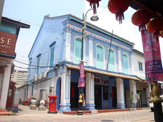terengganu chinatown