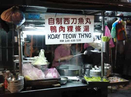 very cheap food stall malaysia