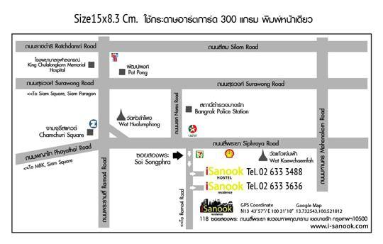 edit - map