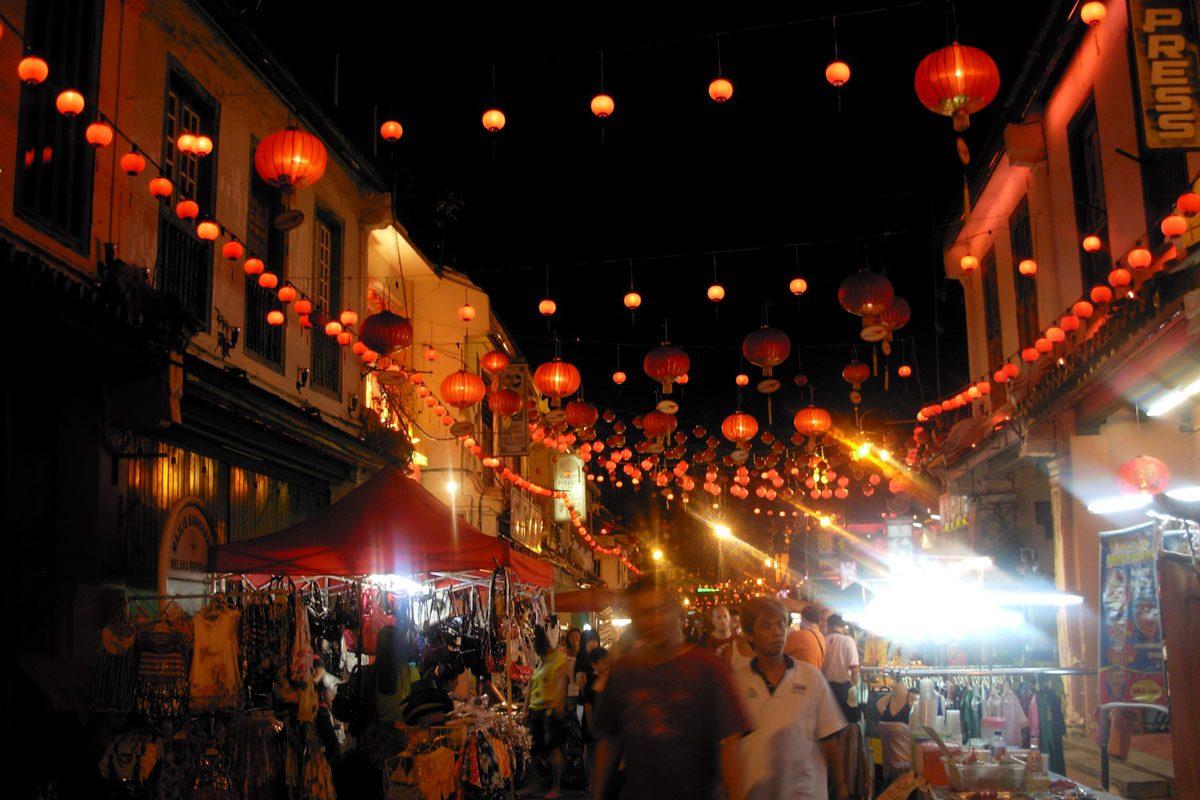 Melaka (Historical Port City)