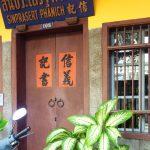 Exploring Phuket's Little-Seen Old Quarter