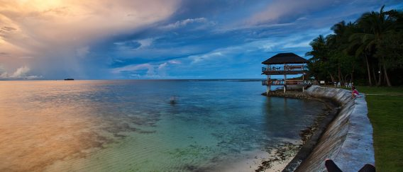 Siargao (Surf the Famous Cloud 9)