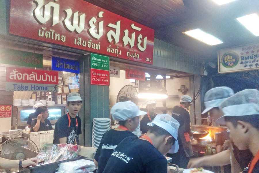 Thip Samai Restaurant in Phra Nakorn, Thailand.