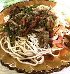 """""""ni-rou mien-tao"""" (beef noodles)"""