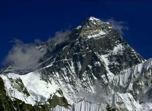 Everest from Base Camp