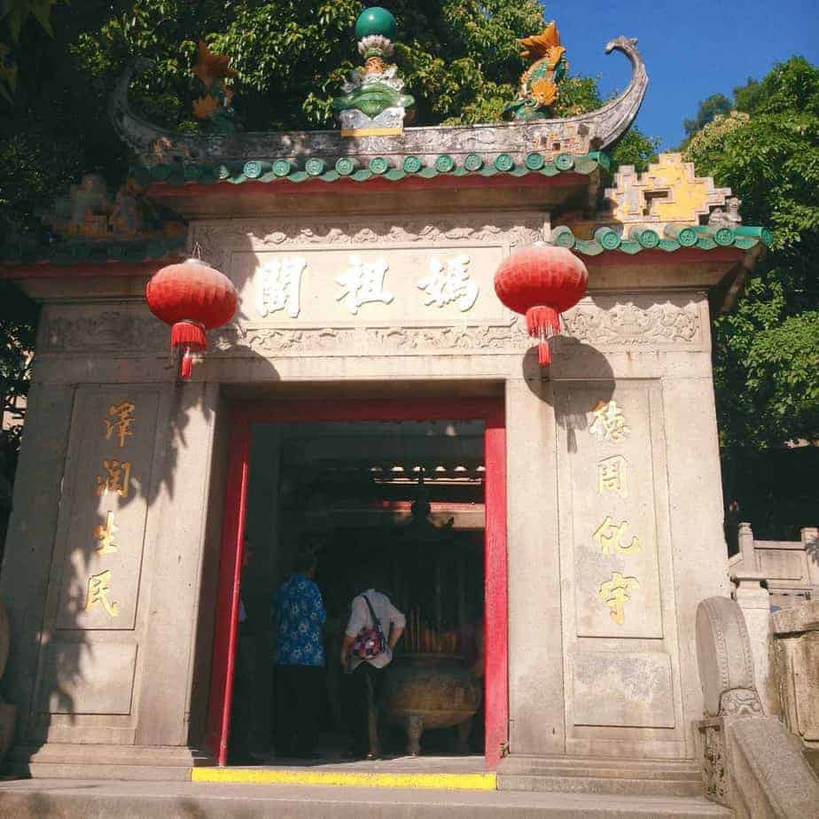 The entrance to A-Ma Temple, Macau