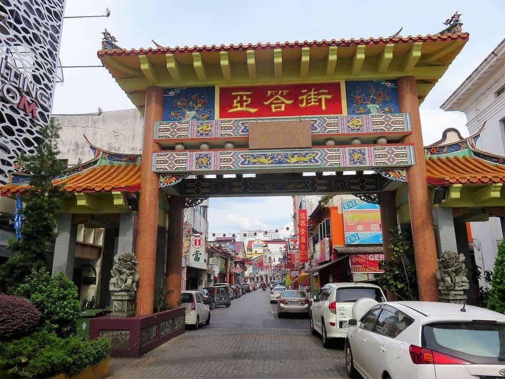 Harmony Arch, Kuching - Marking the entrance to Kuching's Chinatown