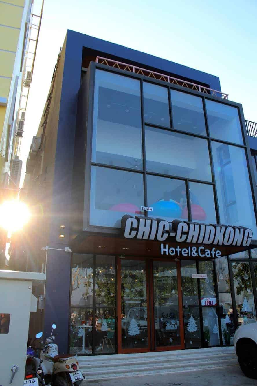 Chic-Chidkong Hotel Nakhon Phanom Thailand