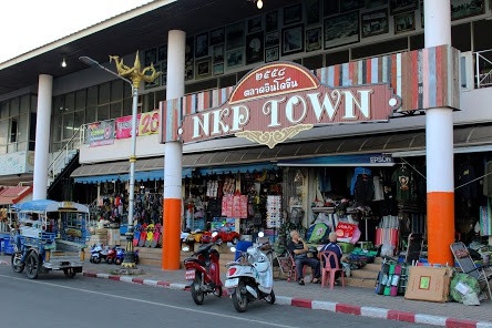 NKP Town, Nakhon Phanom, Thailand