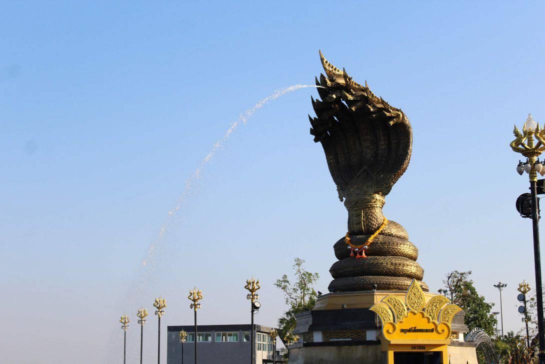 The Naga Nakhon Phanom Thailand
