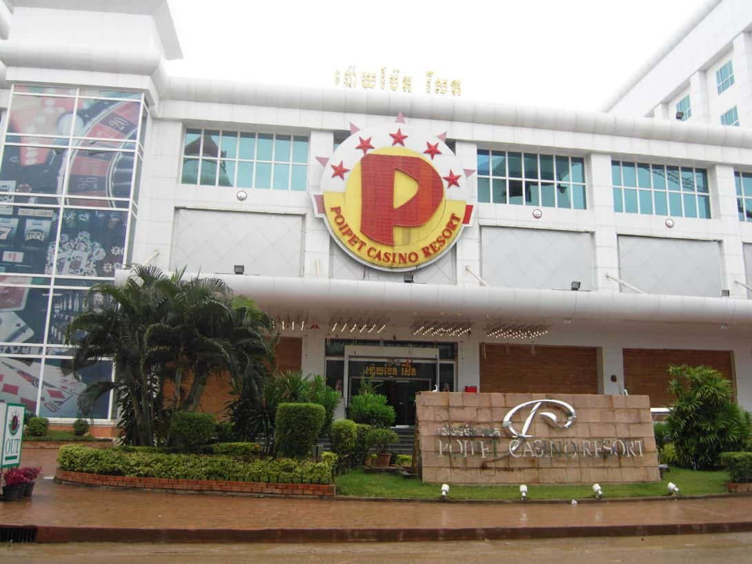 A casino in Poipet on the Thai/Cambodia border.