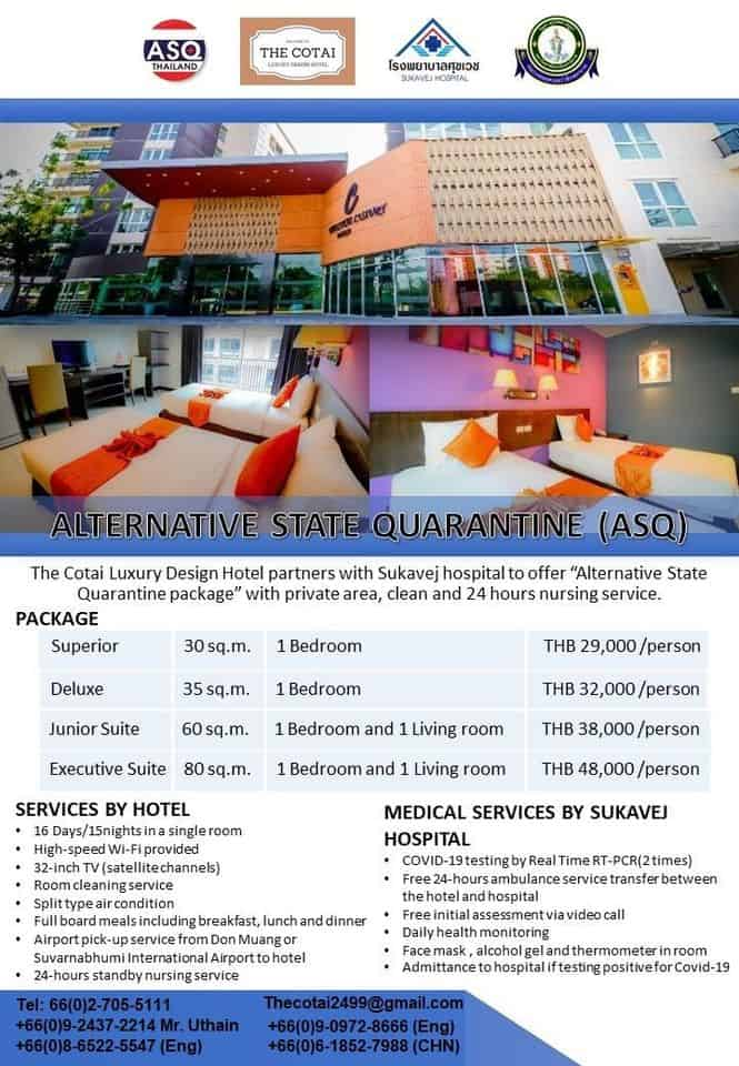ASQ Cotai Luxury Design Hotel Bangkok