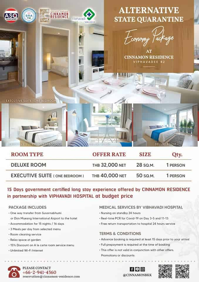 Cinnamon Residence Bangkok ASQ package